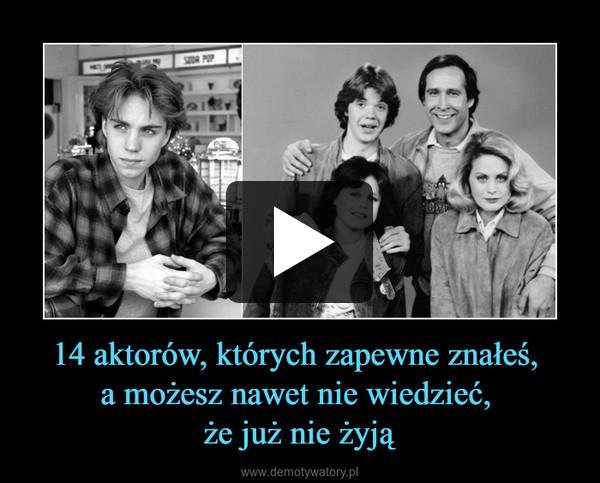 14 aktorów, których zapewne znałeś, a możesz nawet nie wiedzieć, że już nie żyją –
