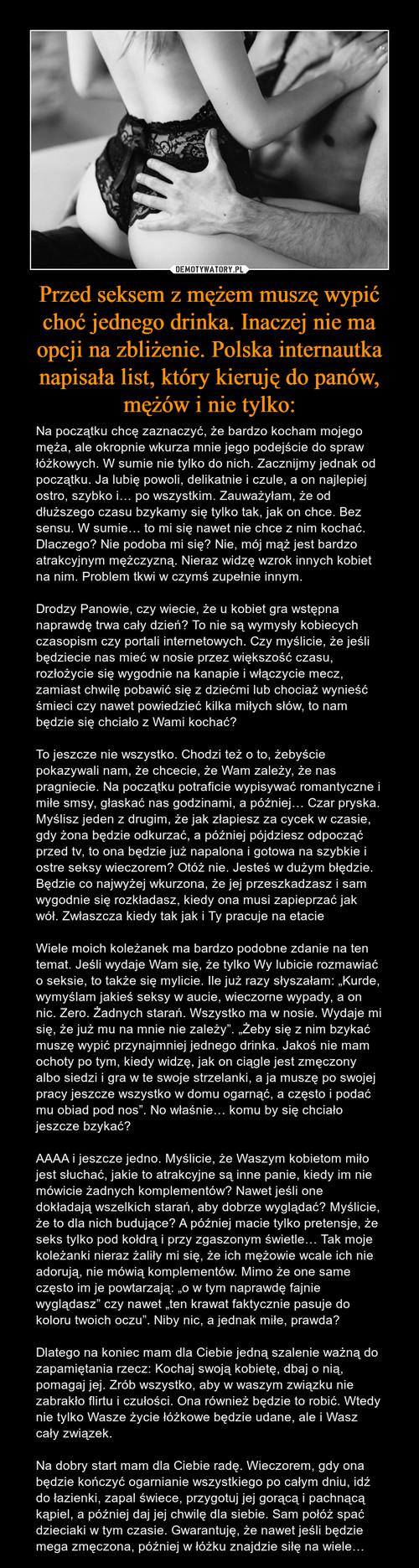 Przed seksem z mężem muszę wypić choć jednego drinka. Inaczej nie ma opcji na zbliżenie. Polska internautka napisała list, który kieruję do panów, mężów i nie tylko: