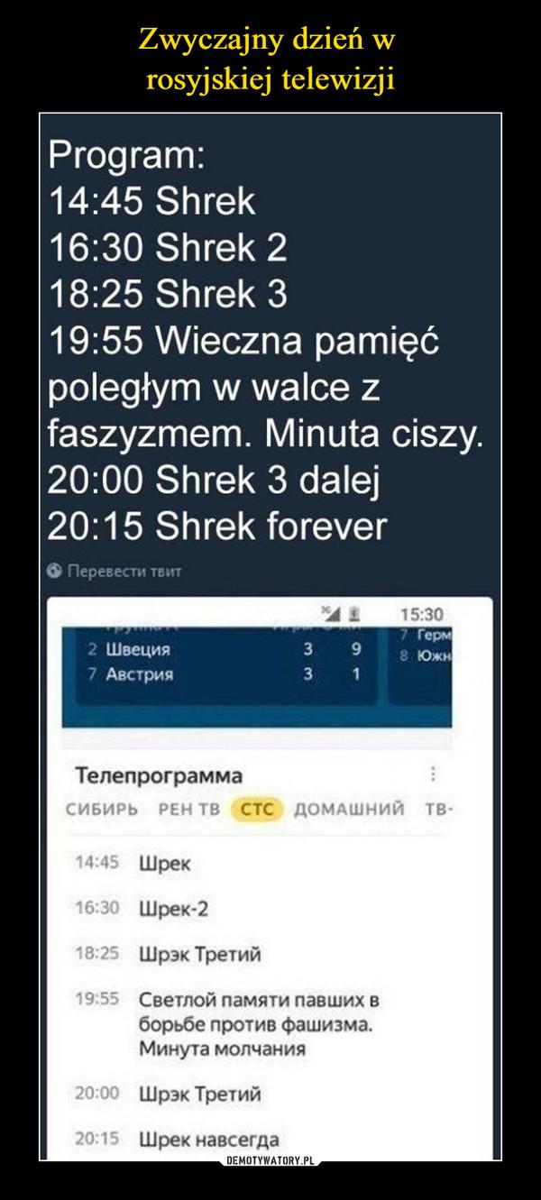 –  Program:14:45 Shrek16:30 Shrek 218:25 Shrek 319:55 Wieczna pamięćpoległym w walce zfaszyzmem. Minuta ciszy.20:00 Shrek 3 dalej20:15 Shrek forever